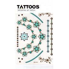 Flash Tattoo (код товара NFT-006)