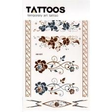 Flash Tattoo (код товара NFT-009)
