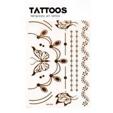 Flash Tattoo (код товара NFT-007)
