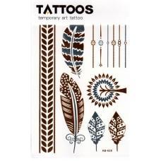 Flash Tattoo (код товара NFT-002)