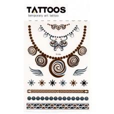 Flash Tattoo (код товара NFT-003)