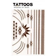 Flash Tattoo (код товара NFT-001)