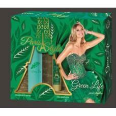 """Подарочный набор для женщин  """"GREEN LIFE"""". (код товара NDUJ4)"""