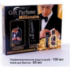 """Подарочный набор для мужчин  """"MILLIONAIRE"""". (код товара NDUM5)"""