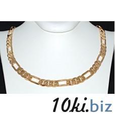 Цепочка позолота 50см, 5мм. (код товара PPC3) - Колье, ожерелья, бусы, чокеры в магазине Одессы