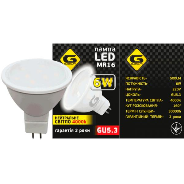 Светодиодная лампа Gtech MR16 6W GU5.3
