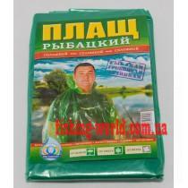 Фото Одежда для рыбаков и охотников, Дождевики (плащи, костюмы) Плащ рыбацкий (на липучках)