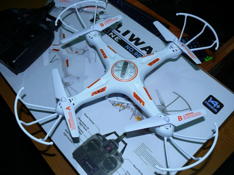 Квадрокоптер HELIWAY 905, 38х38 см