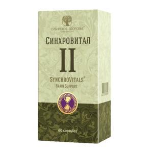 Сінхровітал II