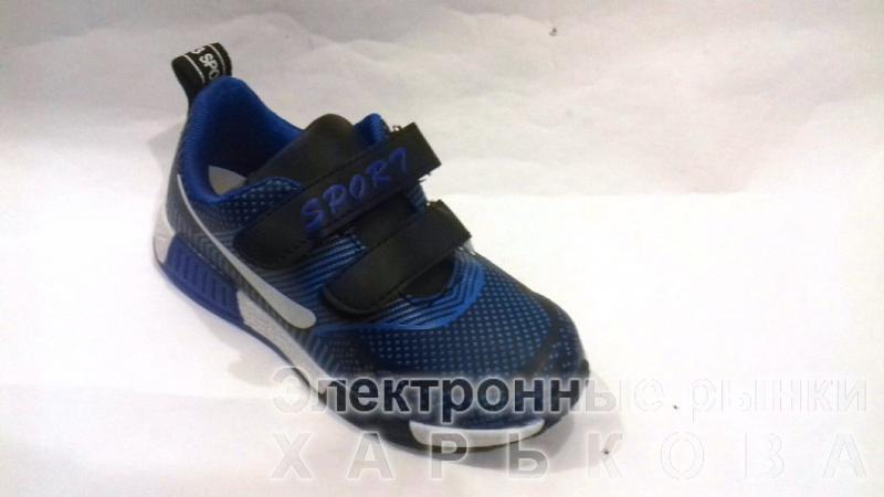 Детские Кроссовки  YTOP черные с синим 31-34