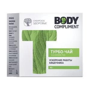 Фото Для жінок Body Compliment Очищающий турбо-чай(Очищаючий турбо-чай)