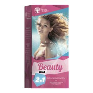 Фото Для жінок Набор Daily Box(Краса і сяйво / BeautyBox)