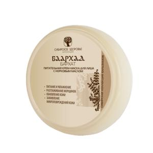 Баархад - Бархат(Поживна крем-маска для обличчя з норковим маслом)