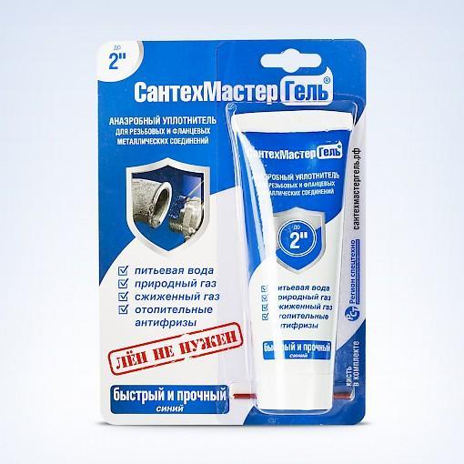 Сантехнический анаэробный герметик (тюбик 60 г синий).