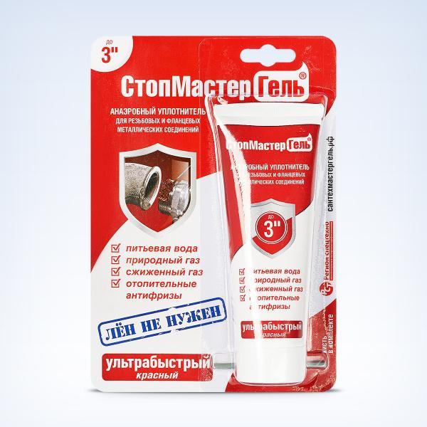Анаэробный герметик СтопМастер Гель (тюбик 60 г.красный)