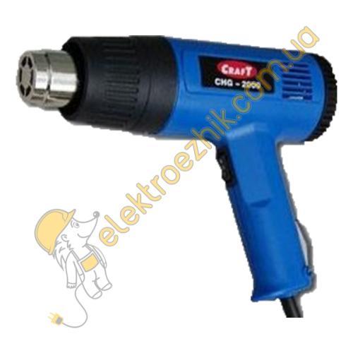 Фен промышленный Craft CHG-2000