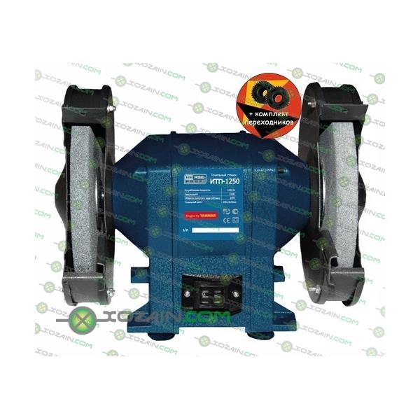 Точило электрическое Ижмаш Профи ИТП-1250