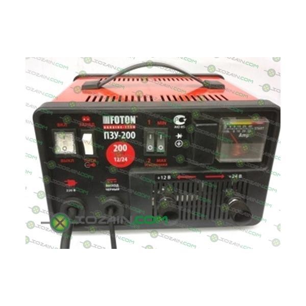 Пуско-зарядное устройство FOTON ПЗУ-200