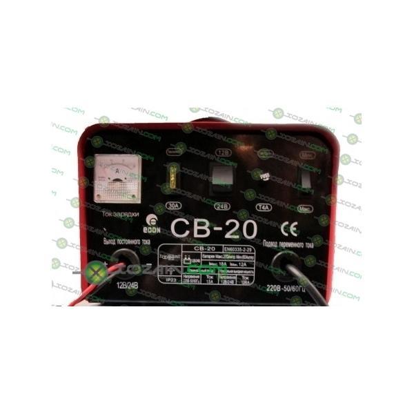 Зарядное устройство Эдон СВ-20