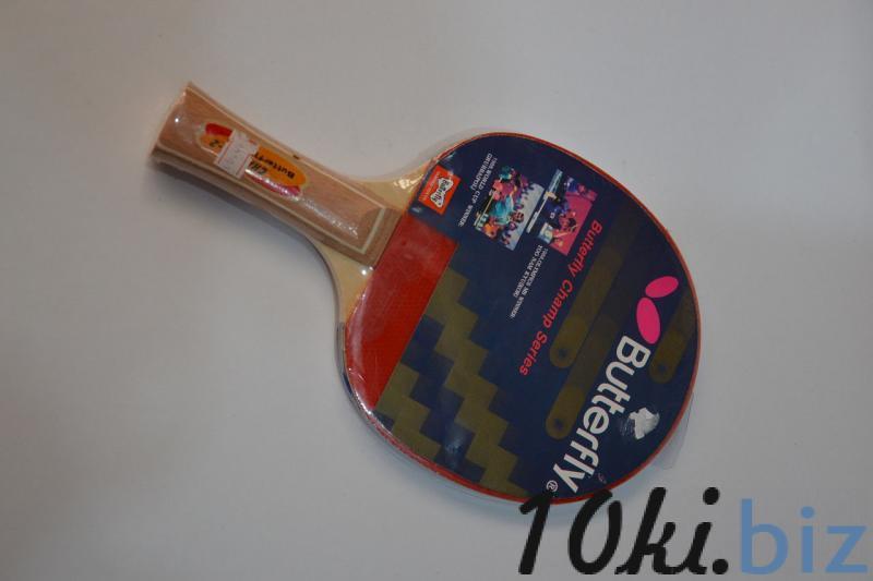 Ракетка для настольного тенниса Butterfly купить в Харькове - Теннисные ракетки, наборы для тенниса