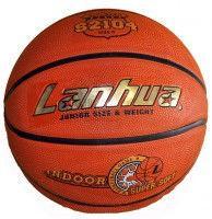Мяч баскетбольный резиновый  5 Ланхуа All star