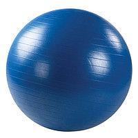 Мяч для фитнеса (фитбол) PS гладкий 65см  (PVC, 1100г)