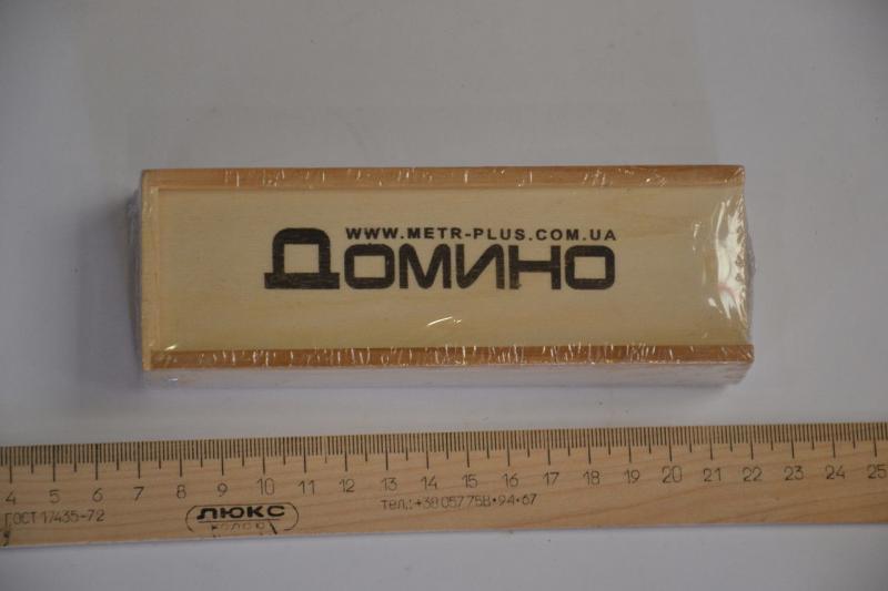 Домино в дерев. футляре (настольная игра)  (кости-пластик, h-4,5см, р-р футляра 18,5*6,5*4см)
