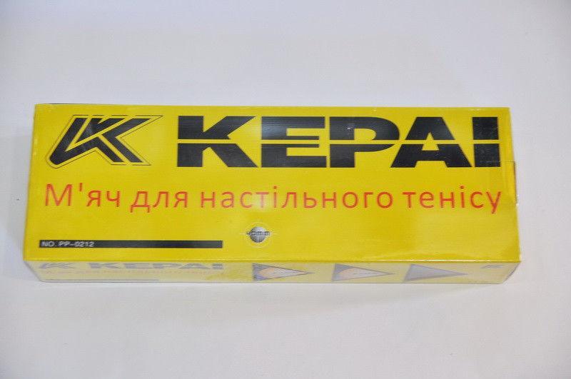 Шарики для настольного тенниса (12шт) KEPAI  (пластик, d-40мм, белые)