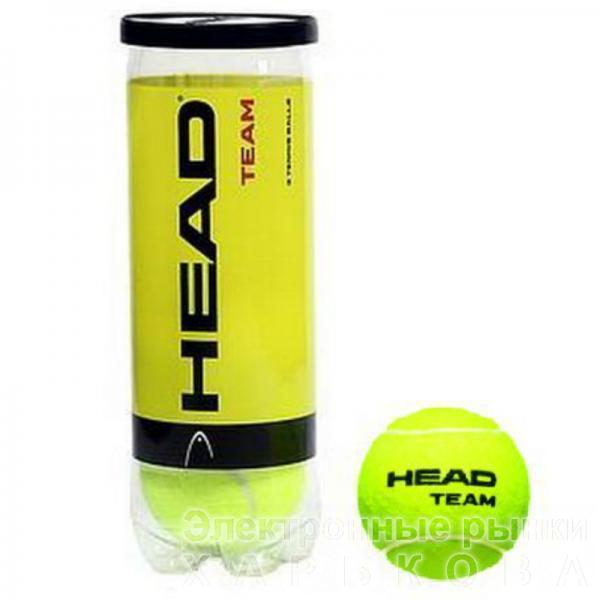 Мяч для большого тенниса HEAD (3шт)  TEAM (в вакуумной упаковке) - Мячи, шары для настольного тенниса на рынке Барабашова