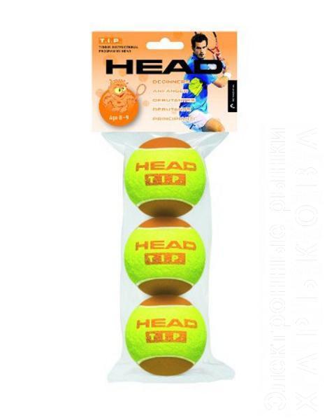 Мяч для большого тенниса HEAD (3шт)  (для детей 8-9 лет, в пакете) - Мячи, шары для настольного тенниса на рынке Барабашова