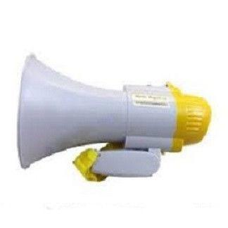 Громкоговоритель 005 (пластик, d-15см, l-24,5см, 10W с микрофоном, бело-желтый)