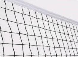 Сетка волейбольная  (нейлон, р-р 9,5*1,0м, ячейка р-р 10-10см, с метал. тросом)