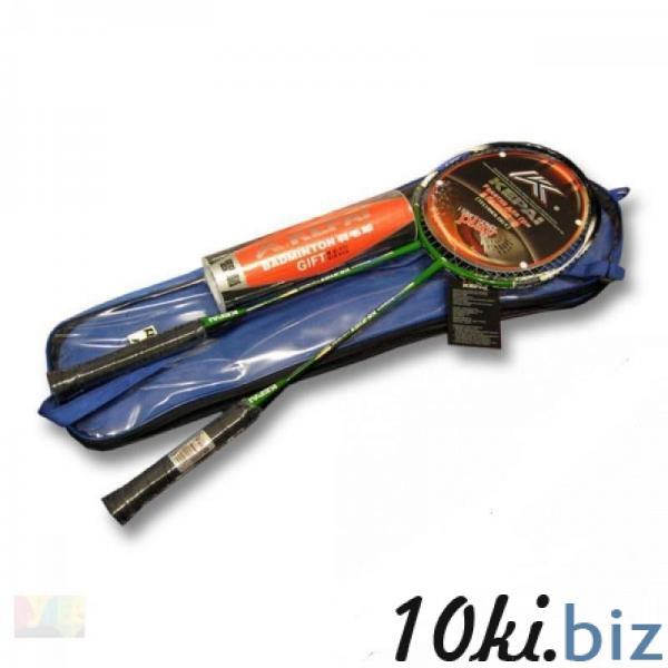 Ракетки для бадминтона (2рак+6 воланчиков+PVC чехол) KEPAI  (сталь) купить в Харькове - Ракетки для бадминтона