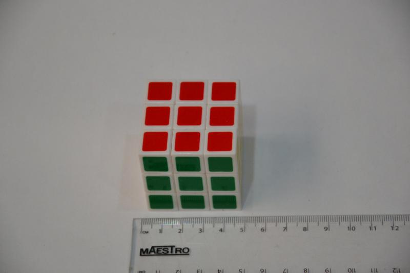 "Кубик-руби .""KUB 2""3*3.Размер 4.5x4.5"