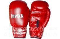 """Перчатки боксерские детские """"TOPTEN""""  8oz (красный) - Перчатки для бокса и единоборств на рынке Барабашова"""