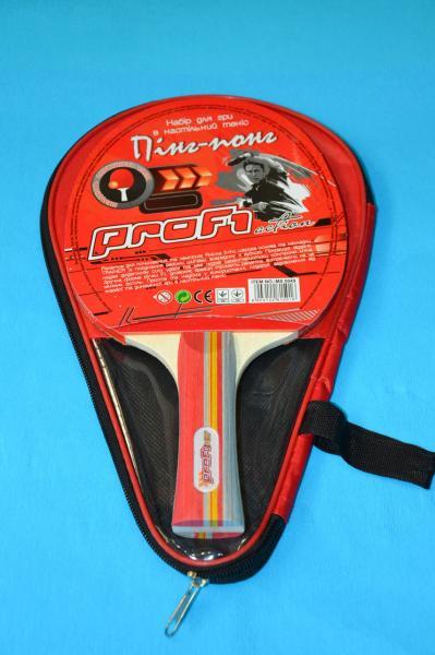 Ракетка для настольного тенниса Prof в чехле