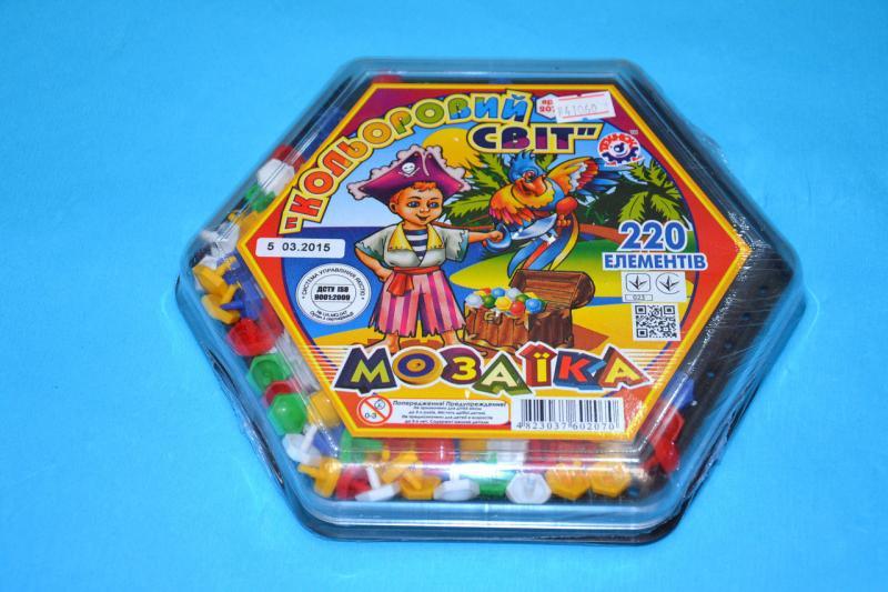 Мозаика Пират 220 элементов.Пластик.