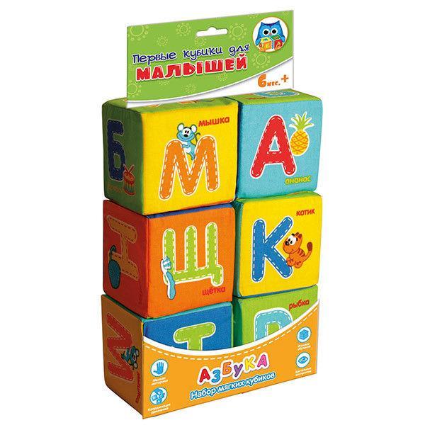 Набор мягких кубиков «Азбука»