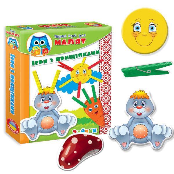 Первые игры Малышок. Прищепочки «Зайчик»