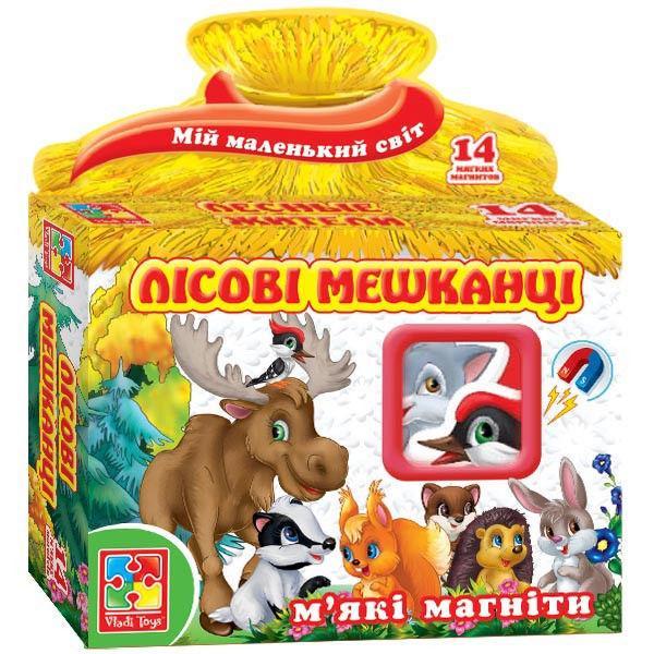 Мягкие магниты «Лесные жители» (укр.)