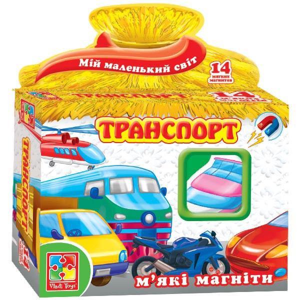 Мягкие магниты «Транспорт» (укр.)
