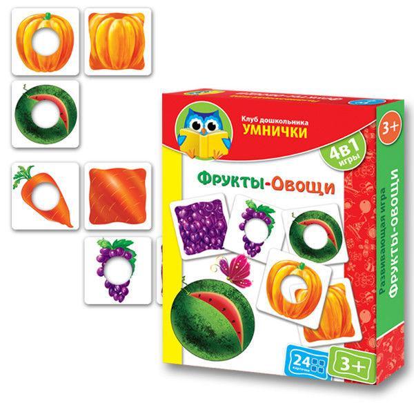 Клуб дошкольников Умничек «Фрукты, овощи»
