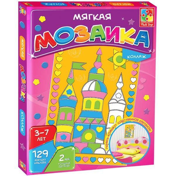 Мозайка-коллаж «Замок»