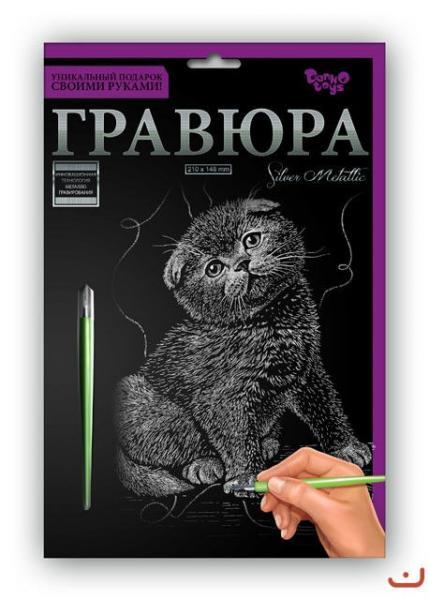 "Набор для творчества Гравюра ""Котенок"" (формат А5)"