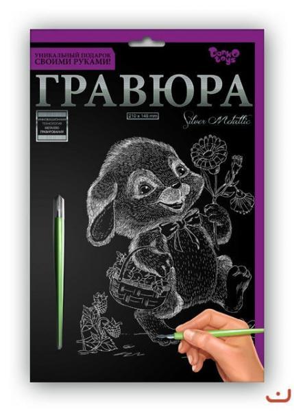 "Набор для творчества Гравюра ""Зайка"" (формат А5)"