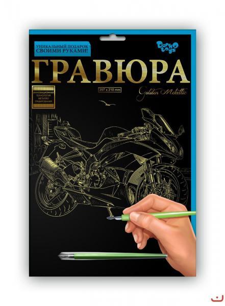 "Набор для творчества Гравюра ""Мотоцикл"" (формат А4)"