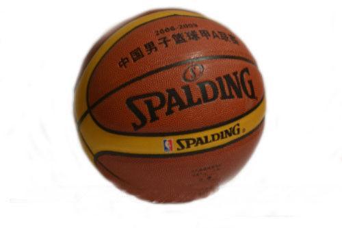 Мяч баскетбол SPALDING NBA. Размер-7. PU-001
