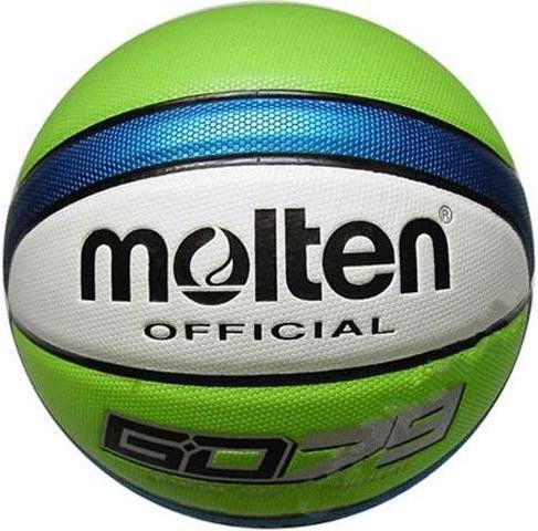 Мяч баскетбольный MOLTEN. Цветной. GD79