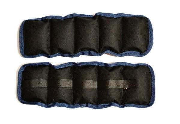 Утяжелители для рук/ног фиксированные 1 кг (2 по 0,5 кг)