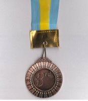 Медаль спортивная d-5 см, место 3-бронза